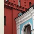 Фасадная краска ARCHITAL